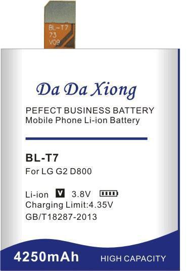 Da Da Xiong 4250 mAh BL-T7 BL T7 BLT7 Bateria para LG Optimus G2 D800 D801 D801 L-01F LS980 P693 VS9801 VS980 LS980