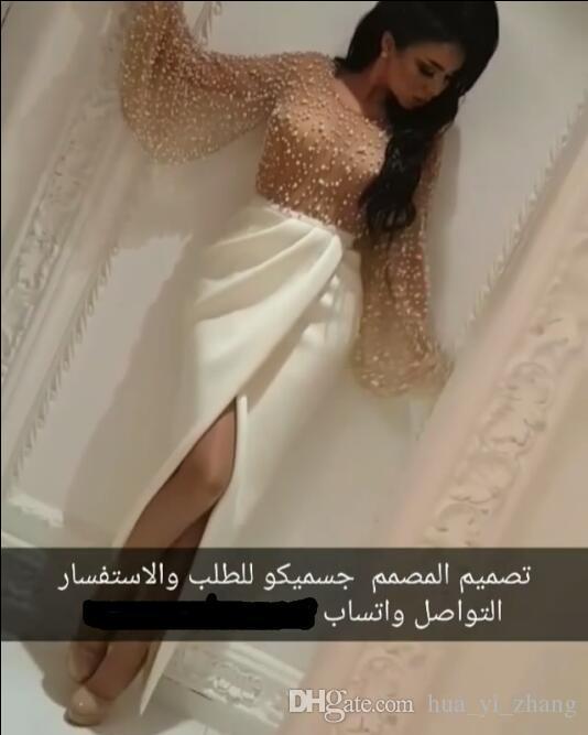 2017 Due taglie Prom Dresses Guaina scollo rotondo con perle nere nude perline con gonna spessa Abiti da cocktail con maniche lunghe