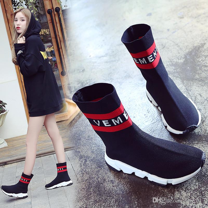 Mulheres Moda Casual High Top Meias Sapatos Primavera   Outono Sapatos  Respirável Superstar Deslizamento Em Sapatas Meninas Esporte Ao Ar Livre  Sneakers ... 4533a3ce0a760