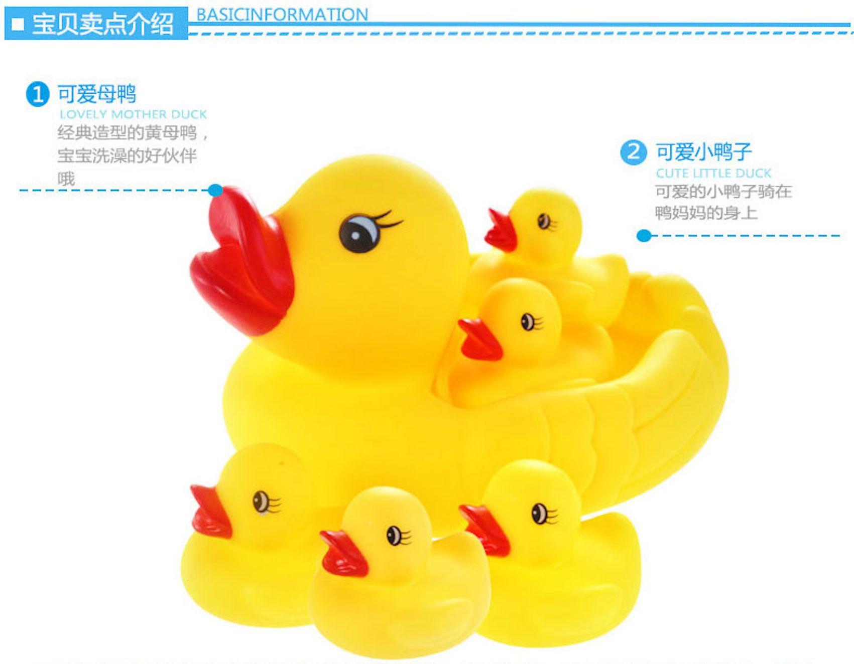 2018 Baby Little Yellow Duck Bath Toys Children Bathing Ducks ...
