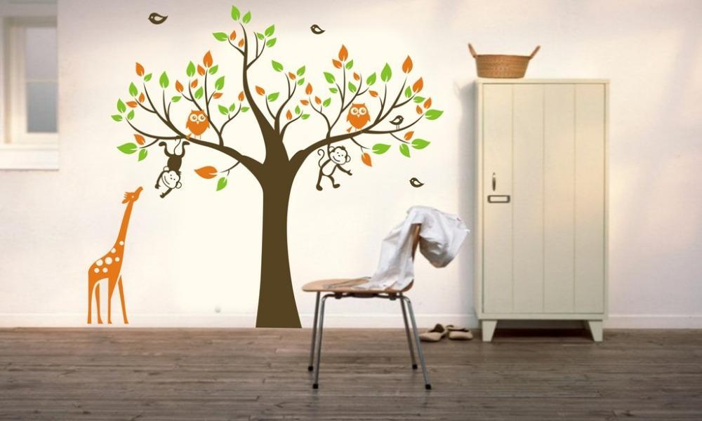 Owl Tree Monkey Giraffe Removable Wall Art Stickers Kids Nursery ...
