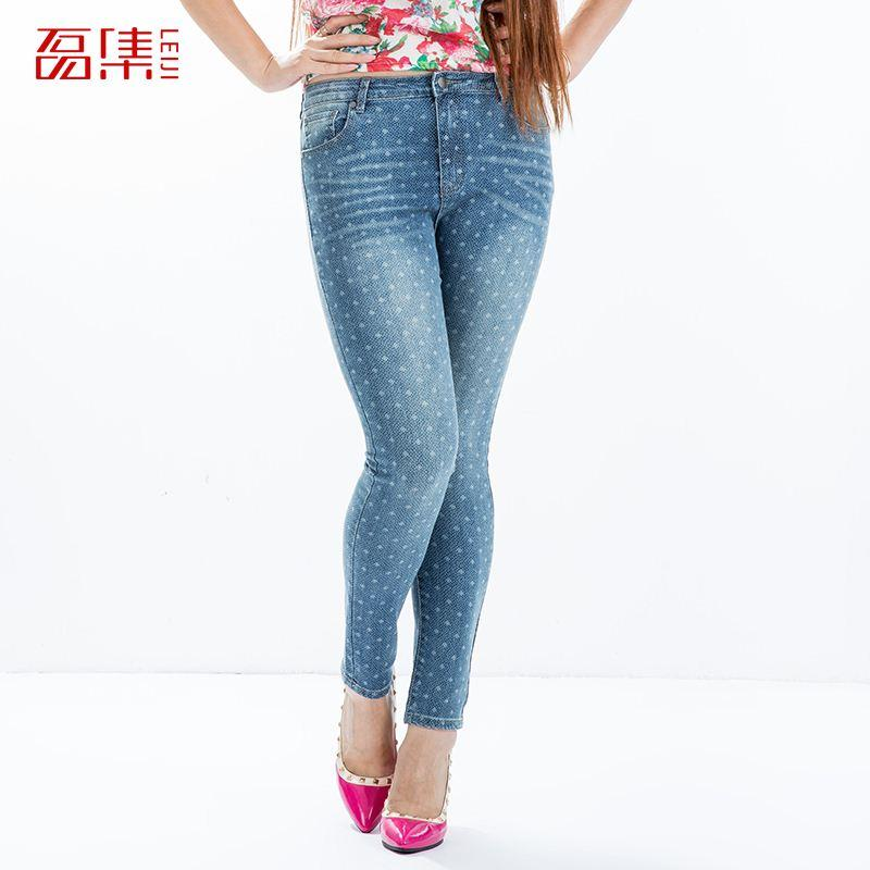 62373f94d93 Leiji New Fashion Style Women Full Length Plus Size Jeans Mid Waist ...