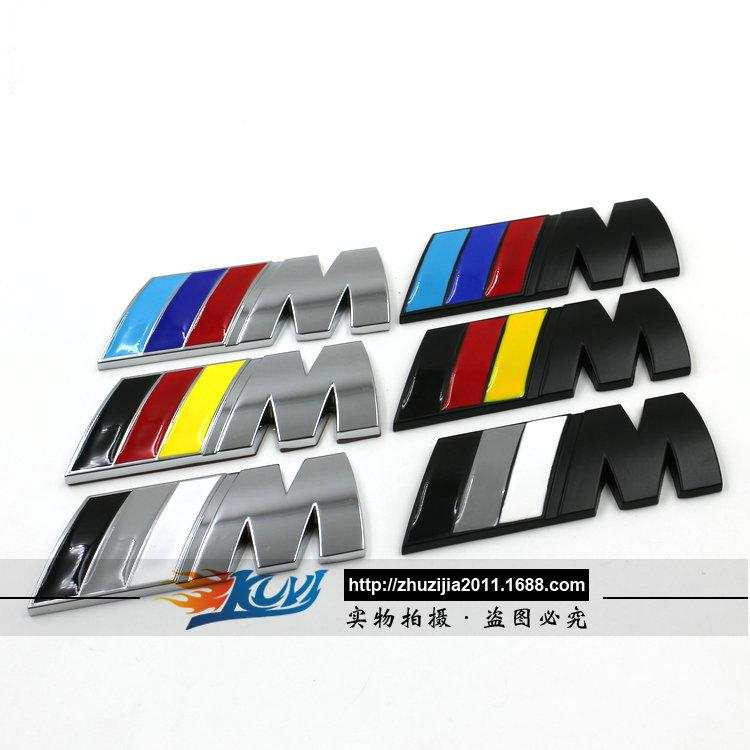 oem for bmw ///m bmw bmw m power car stickers labeling metal
