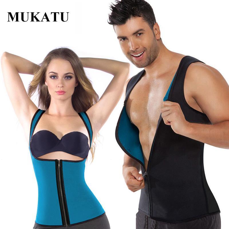 d7738eb663bf5 Wholesale- Ultra Sweat Women Body Shaper Neoprene Waist Trainer Vest ...