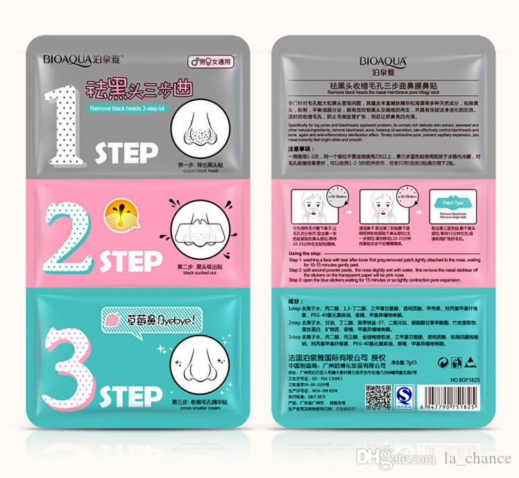 Free DHL Holika Pig Nose Clear Black Head Perfect Sticker 3 steps Clear Black Head Mask Blackhead Remover
