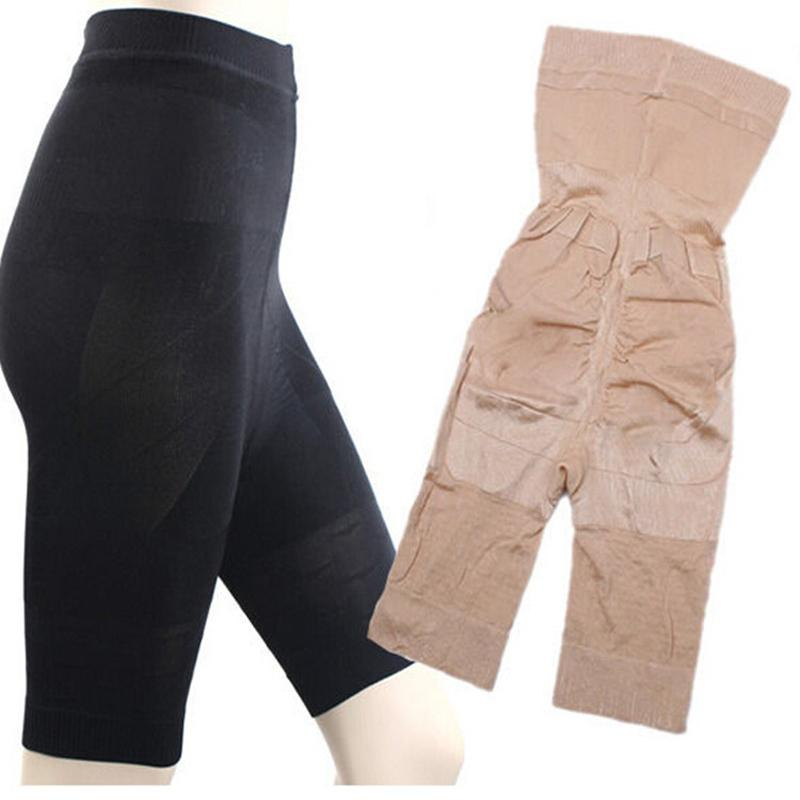7e77110248aaa 2019 Beauty Slim Lift Women Pants Body Shaper Bust Up Opp Bag ...