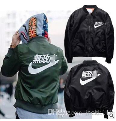 Japanese Bomber thick cotton jacket Ma1 Bombers Jacket Men KANYE WEST for Pilot Flight Jacket Men Baseball Coats Military yeezus jackets