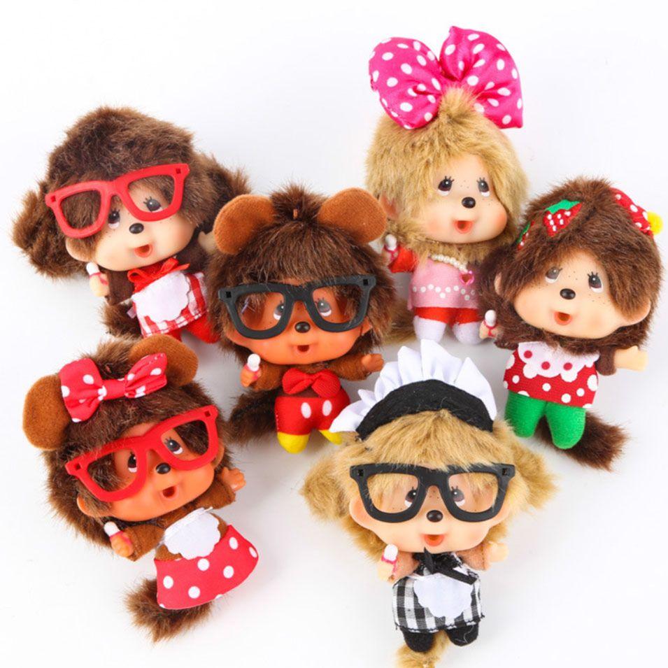 Uncategorized Monchichi Cartoon 2017 new ems 6 styles 4 monchichi cartoon doll kawaii kiki plush dolls kids party birthday gifts soft stuffed toys from eonfun