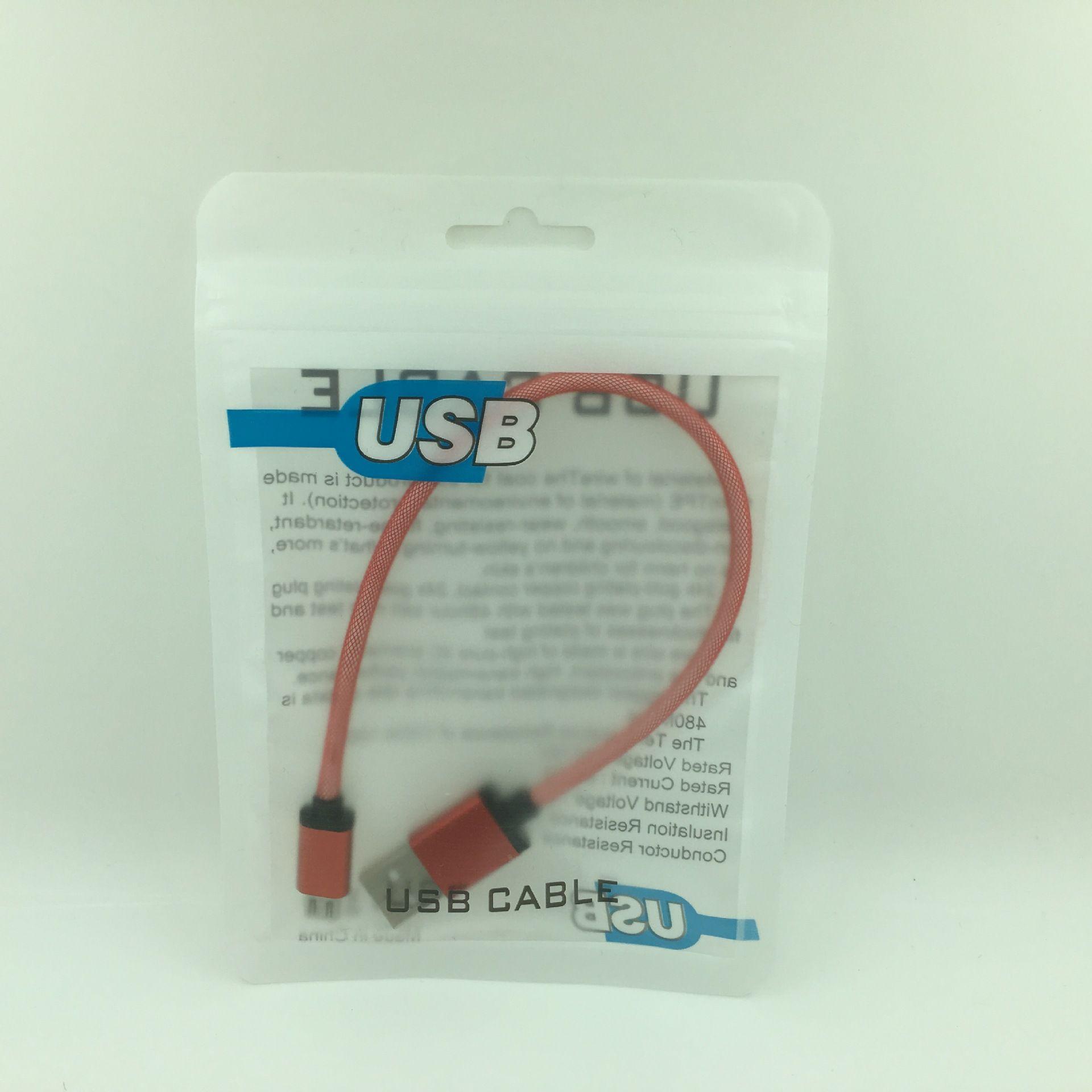 Kunststoff-Reißverschluss-Kleinpaket-Beutel Poly PP USB-Ladekabel für iPhone 6 7 8 Plus X XR XS 11 Samsung Galaxy note10 S10 S10e Verpackung Beutel