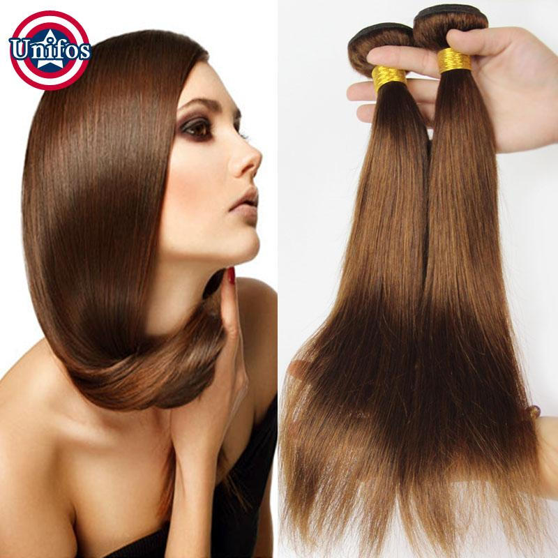 Cheap brazilian brown hair weave bundles straight human hair 34 pmusecretfo Choice Image