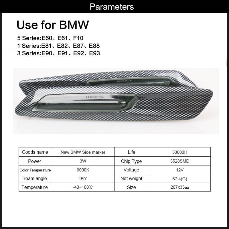 BMW E60 E61 F10 E81 E82 E87 E88 E90 E91 E92 E93를위한 2017 최신 크롬 카본 블랙 렌즈 회전 신호 빛 LED 사이드 마커 코너링 램프