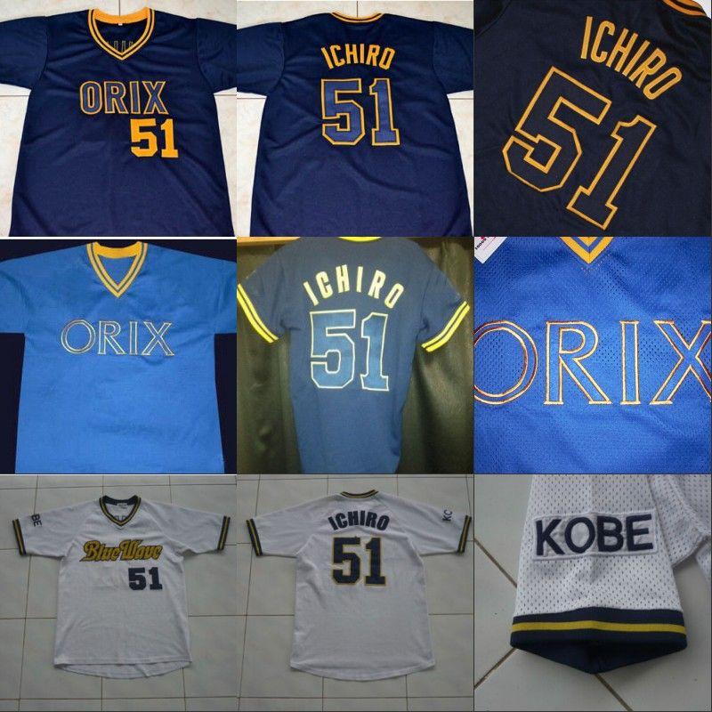 fc0f6be162d ... 2017 Ichiro Suzuki 51 Orix Blue Wave Jersey Mens 100% Stitched  Embroidery Logos Throwback Baseball ...