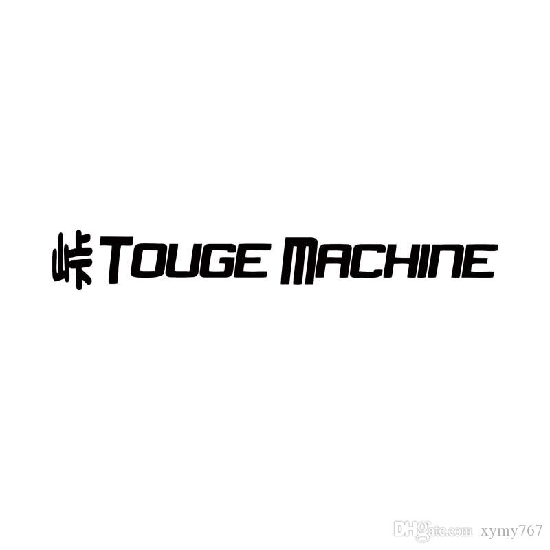 New style for touge machine vinyl decal car jpg