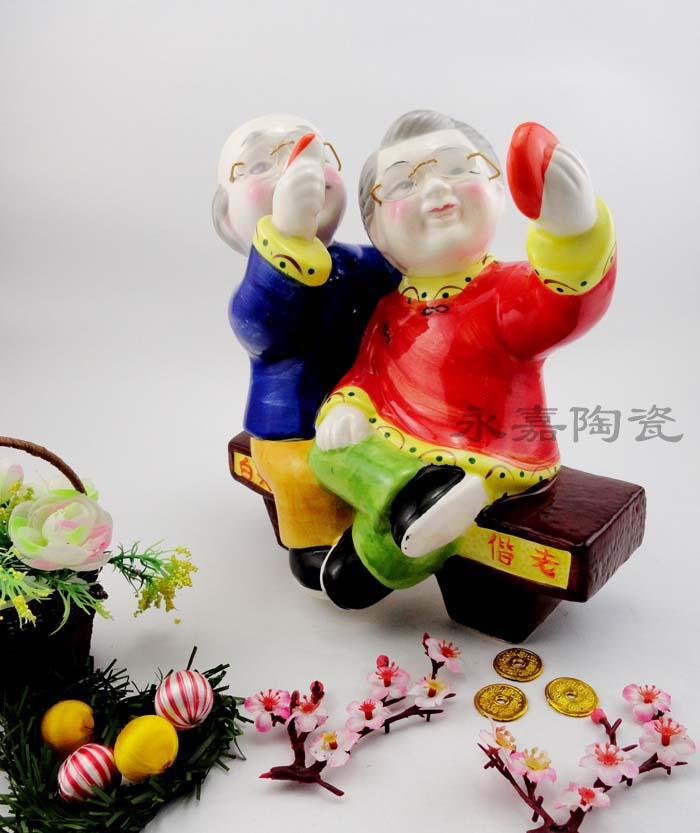 2019 Shipping 11 Inch Birthday Anniversary Father In Law Mother Said Of A Couple Creative Wedding Gifts Old Ceramic Ornaments From Du14