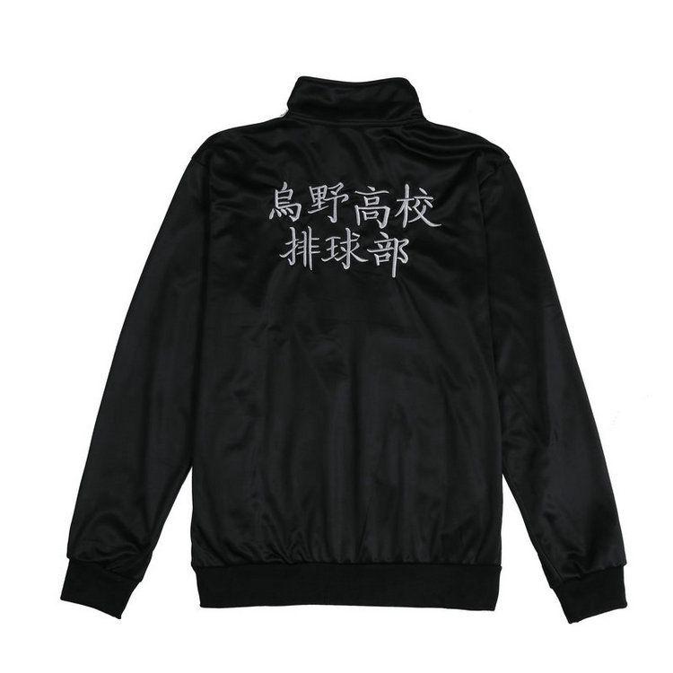 Haikyuu !! Cosplay Kostüm Karasuno Lisesi Voleybol Kulübü Hinata Syouyou Spor Ceket Kaban