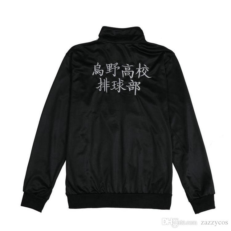 Haikyuu !! Disfraz de Cosplay Karasuno High School Volleyball Club Hinata Syouyou Abrigo de chaqueta deportiva