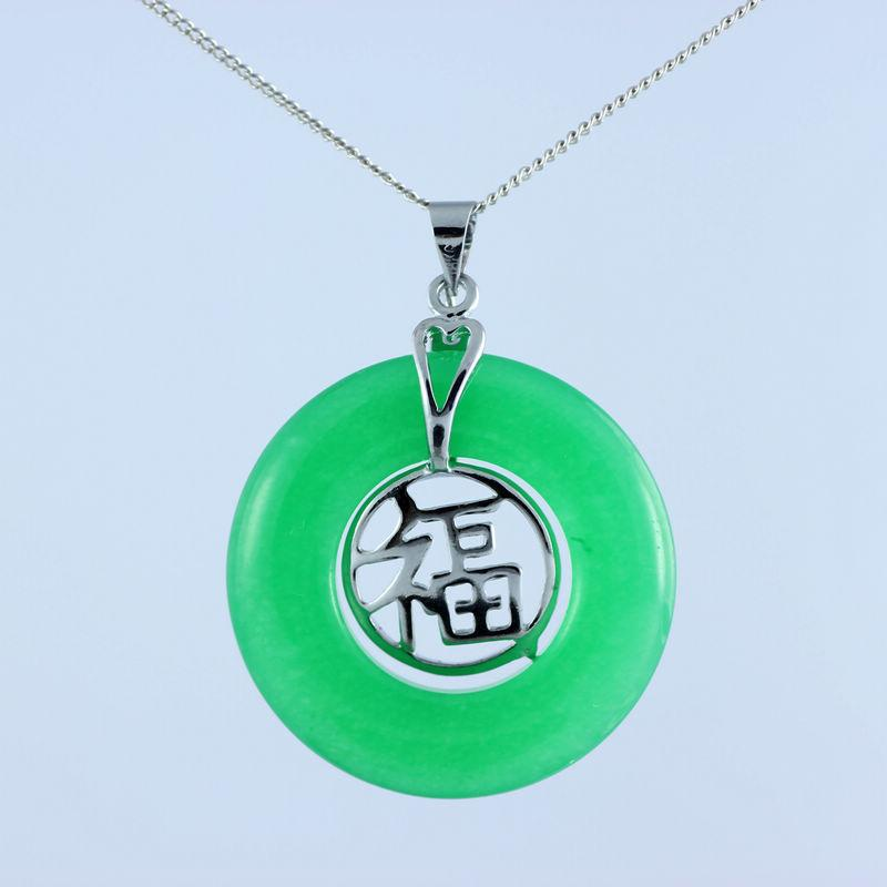 Wholesale Beautiful Green Jade Pendant Necklace Round Chinese Lucky