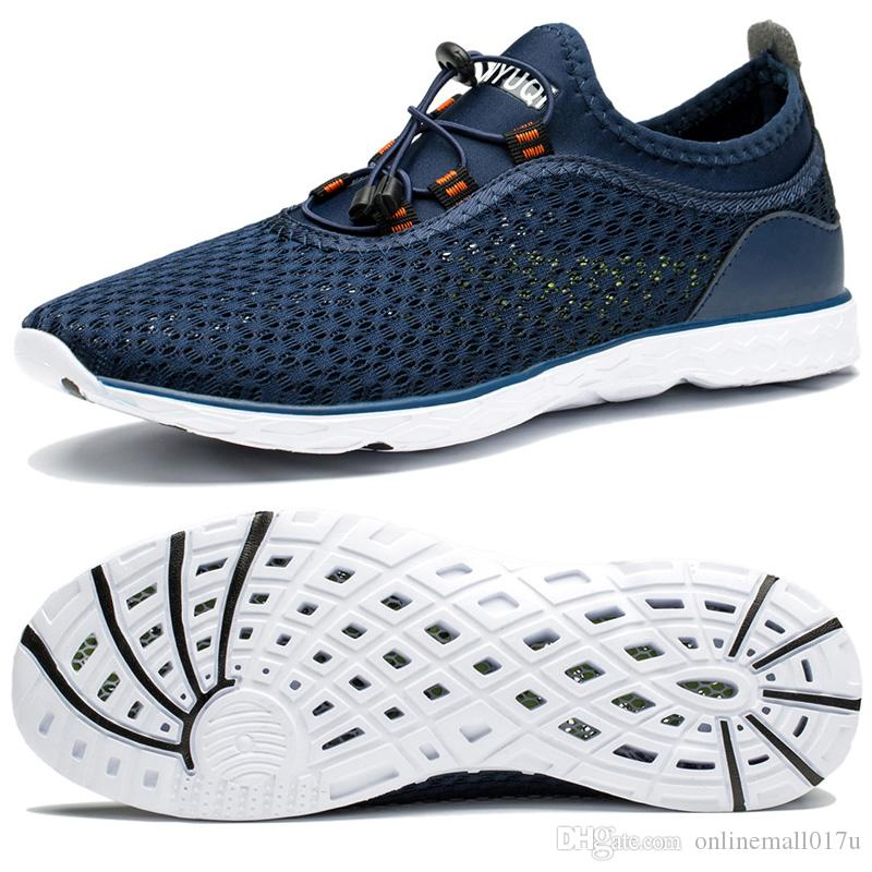 Trendy Mesh Elastic Band Men's Athletic Shoes