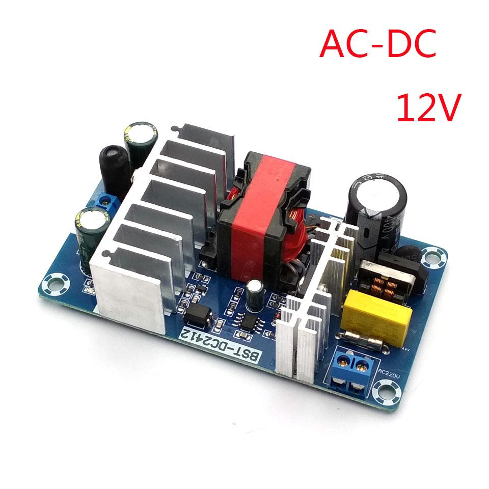 NEW 6A To 8A 12V Switching Power Supply Board AC-DC Power Module