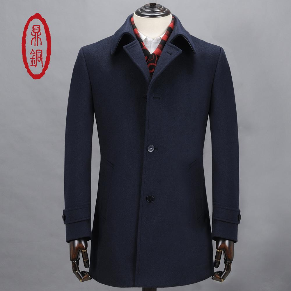 d6e0b7f31 Wholesale- DINGTONG Mens Winter Warm Wool Silk Trench Coat Turn Down Collar  Single-breasted Overcoat Business Casual Woolen Slim Navy Coat
