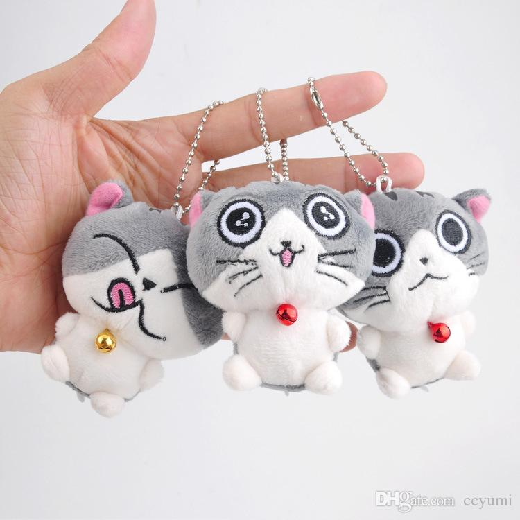 Super Kawaii Mini Plush Cats Toys for Children Kids 7cm Smile Cat Stuffed Animals Doll Keychain for Lovers Bag Pendants Mix Send