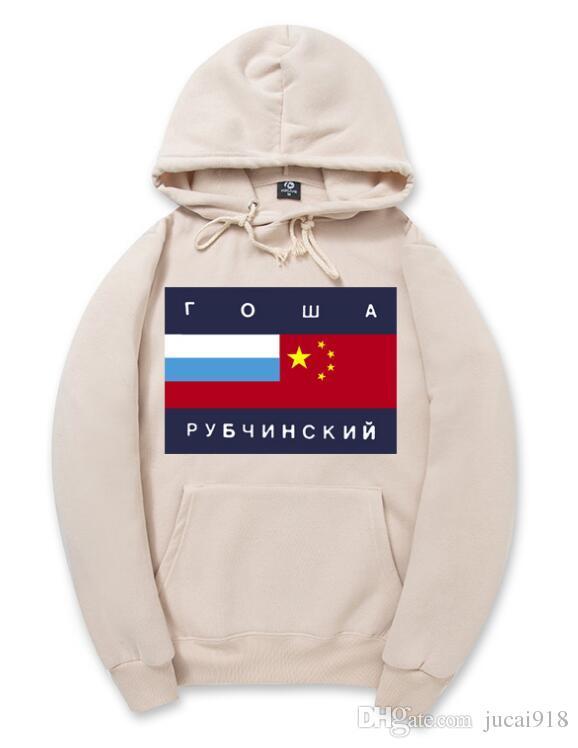 verkaufen wie heiße Kuchen Gosha Rubchinskiy Hoodie Männer Frau hohe Qualität Gosha Flagge Baumwolle Sweatshirts Pullover Yeeus Skateboard Gosha Hoodie