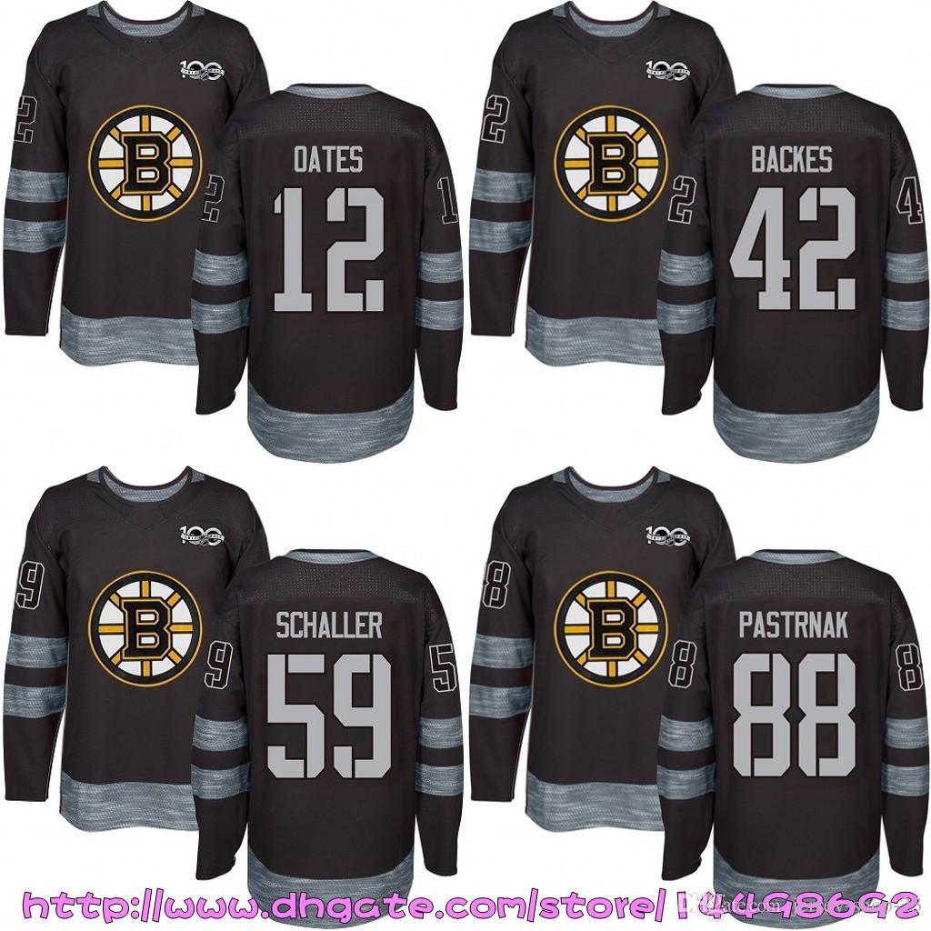 new concept 9c296 1b73a Custom Mens Womens Kids 2017-2018 New Logo Boston Bruins 12 Adam Oates 42  David Backes 59 Tim Schaller 88 David Pastrnak Hockey Jerseys