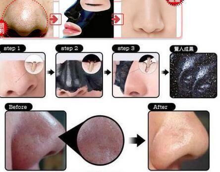 Black Suction Mask 50ml SHILLS Deep Cleansing purifying peel off Black mud face mask Remove blackhead facial mask Shills Masks 2017 Hot Sale