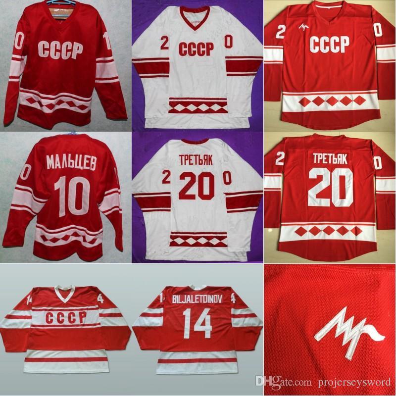2019 1980 CCCP Russia Hockey Jersey 10 Alexander Maltsev 14 Zinetula  Bilyaletdinov 20 Vladislav Tretiak Hockey Jerseys From Projerseysword 1fa57c9e527