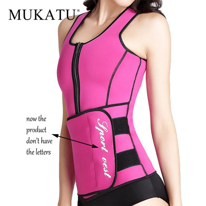 0ac7b6b7d1a93 Wholesale- MUKATU Neoprene Sauna Waist Trainer Vest Hot Shaper ...