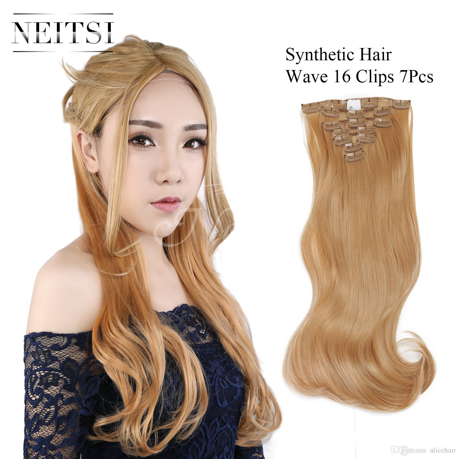 Neiti 20 Wavy Clip In Hair Extension Body Wave 140gfull Head Curly