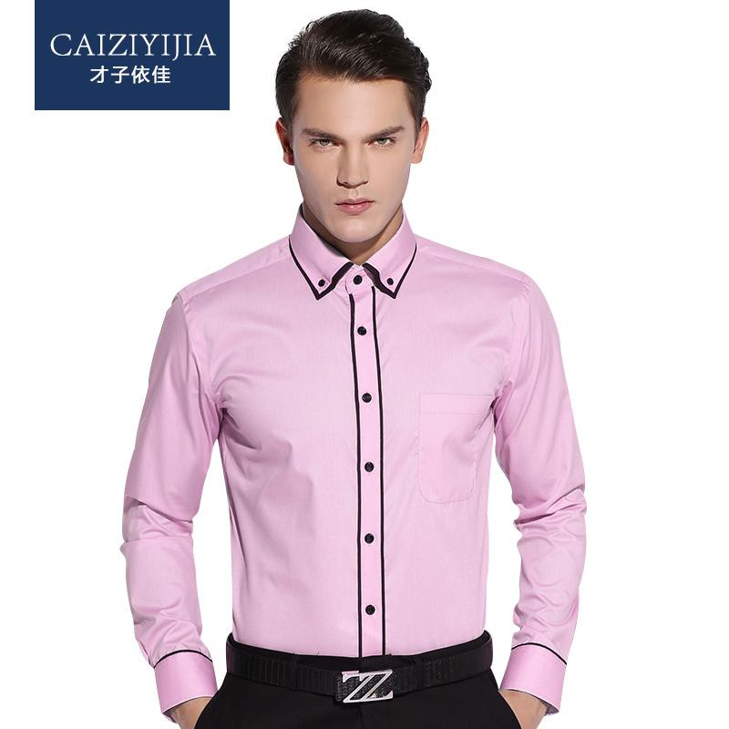 Wholesale CAIZIYIJIA 2016 Men S Pink Long Sleeved Double Layer Collar With  Black Piping Dress Shirt Business Casual Slim Fit Twill Shirts UK 2019 From  ... dd360b0b282