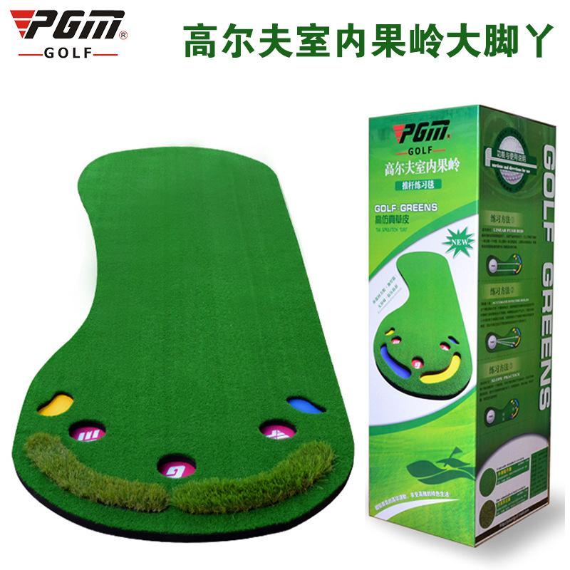 2018 Wholesale Pgm Putting Green Genuine Indoor Golf Putting ...
