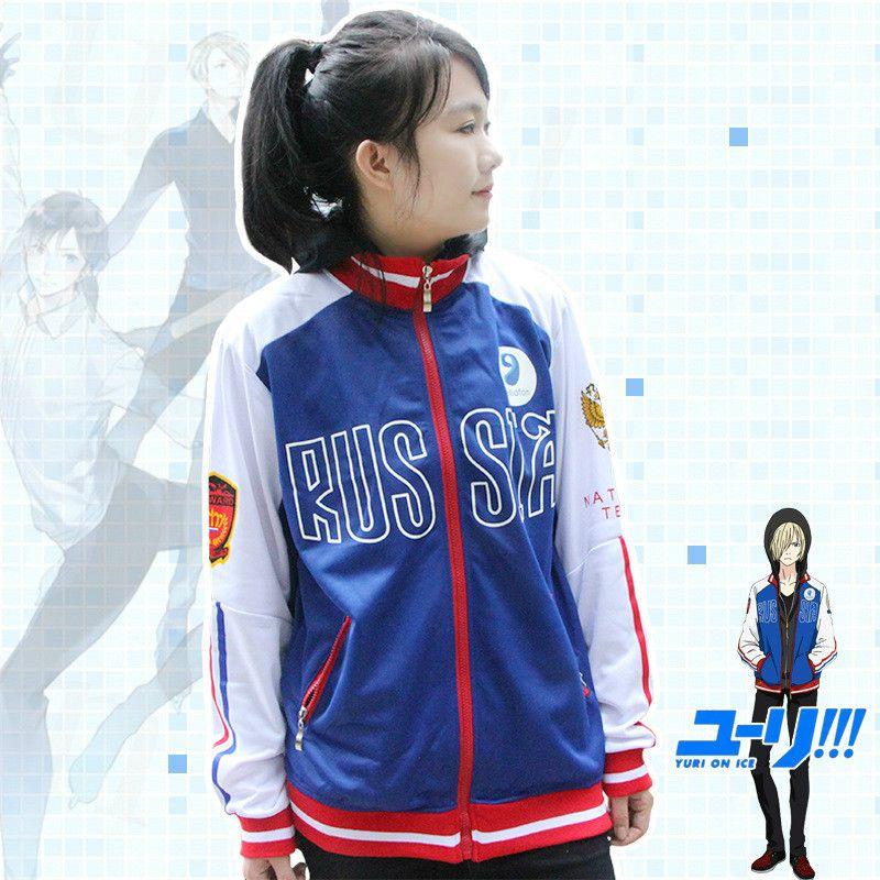 2017 New Anime Yuri On Ice Yuri Plisetsky Cosplay Coat Yuri On