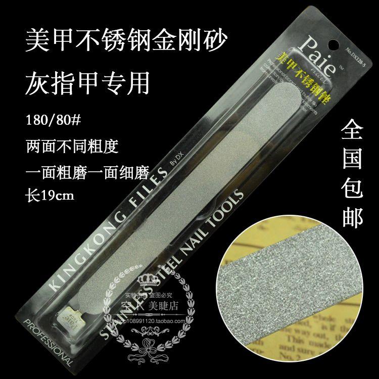 Wholesale Nail Art Sanding Buffer 80/180 Grit Stainless Steel Nail ...