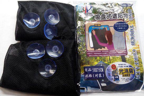 Auto Car Curtain Side Window Car Sun Shade Curtain Windshield Sunshade Shield Visor Block Black Curtains UV Protection