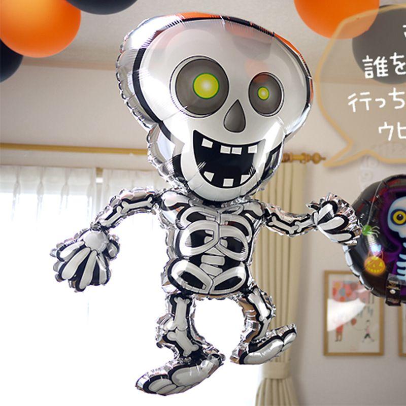 Squelettes de danse de bande dessinée ballons en aluminium 90 * 55CM crâne Halloween décoration de fête enfants Helium globos jouets gonflables
