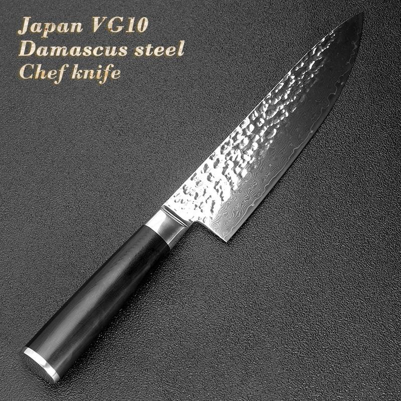 xituo quality 8inch kitchen knife damascus vg10 japanese chef knife sharp handmade forged santoku cleaver knives mikata handle beat kitchen knives best