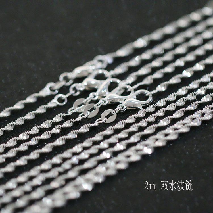 Neue verdrehte Kette des Silbers 925 für Tropfenverschiffen 2016 des Großverkaufs 16-24inch versilberte doppelte Wasserwellenkette 2mm Halskette