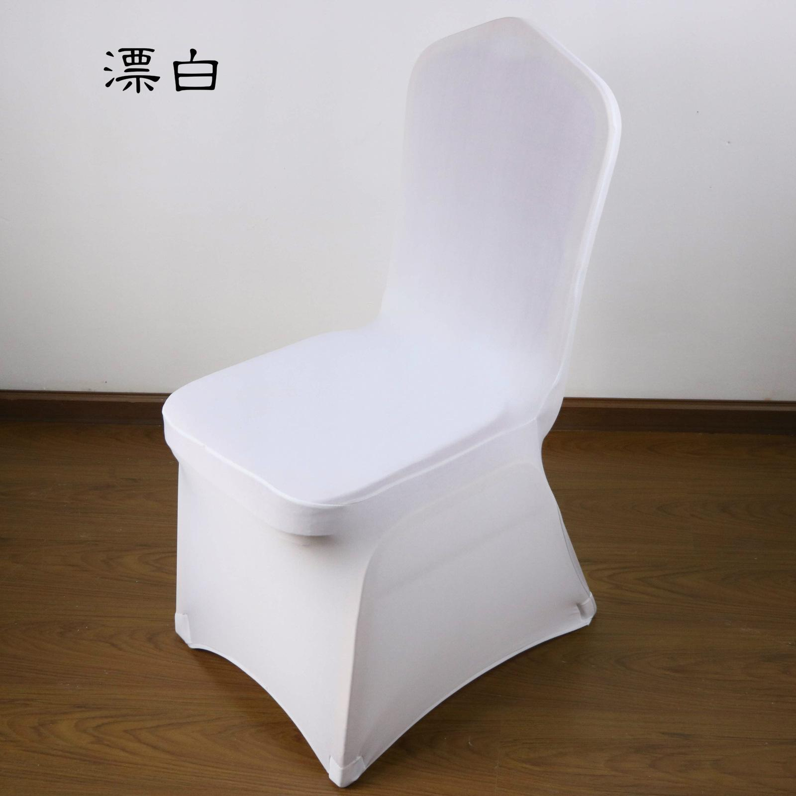 Thick Stretch Chair Cover Hotel Banquet Stretch Chair Cover