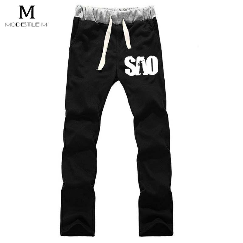 134123a5d Wholesale anime sword art online sao logo fashion pure cotton boy jpg  800x800 Anime suspenders and