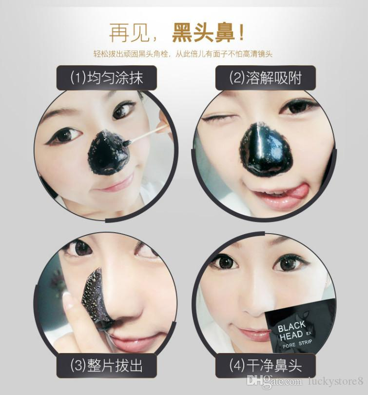 PILATEN Suction Black Mask Face Care Mask Cleaning Tearing Style Pore Strip Deep Clean Nose Acne Blackhead Facial Mask Remove Black Head