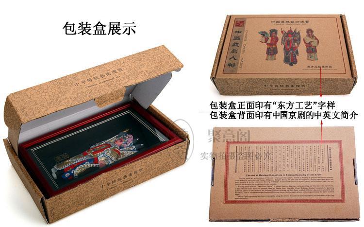 La cornice di Opera di Pechino Joe tre persone Arredamento per la casa ornamenti tradizionali regali aziendali