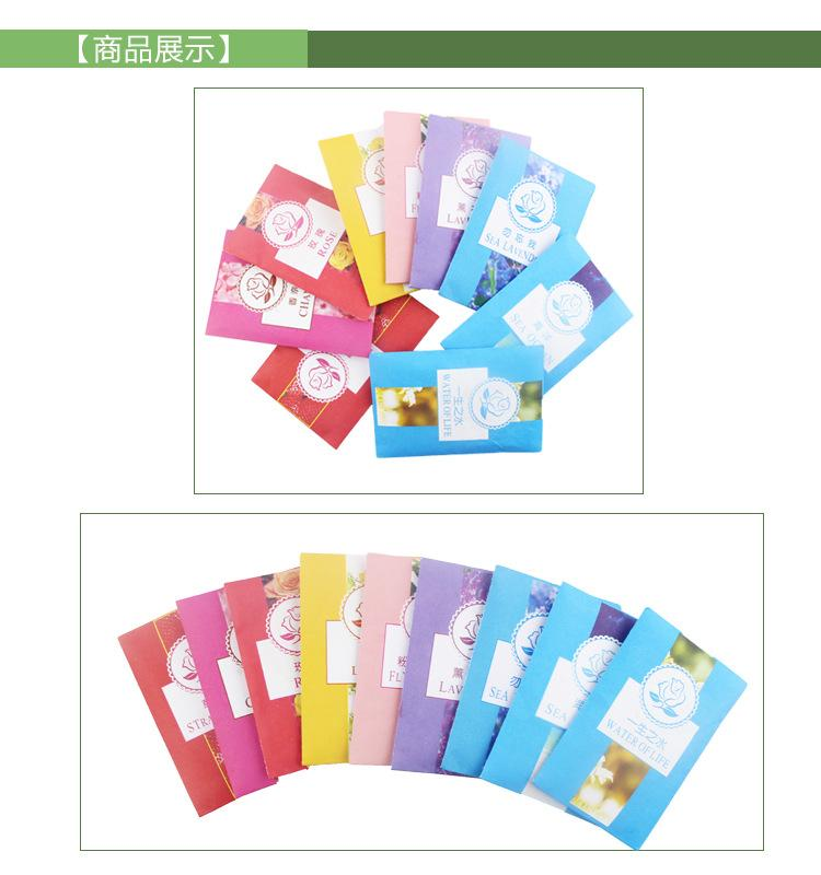 100Pcs-Can-Choose-Aromatherapy-Natural-Smell-Incense-Wardrobe-Sachet-Air-Fresh-Scent-Bag-Perfume-Vanilla-Rose