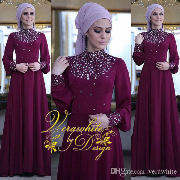 Latest Arabic Style Muslim Chiffon Evening Dresses 2017 A Line High ...