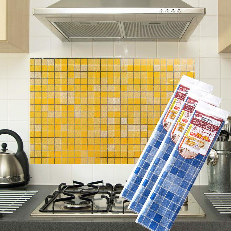 Kitchen Oil Resistant Wall Sticker Mosaic Tile Wallpaper Bathroom ...
