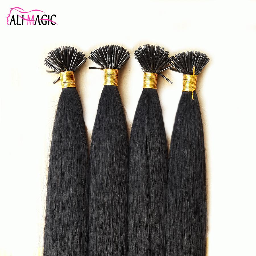 Best unprocessed keratin glue hair extensions 20 22 24inch nail 25 pmusecretfo Image collections