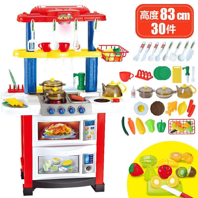 Großhandel Kind Happy Birthday Kuchen Spielzeug Baby Simulation ...