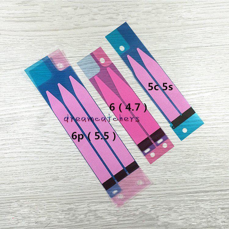 Batterie aufkleber klebeband kleber für zurück gehäuse hintere klebeband streifen aufkleber