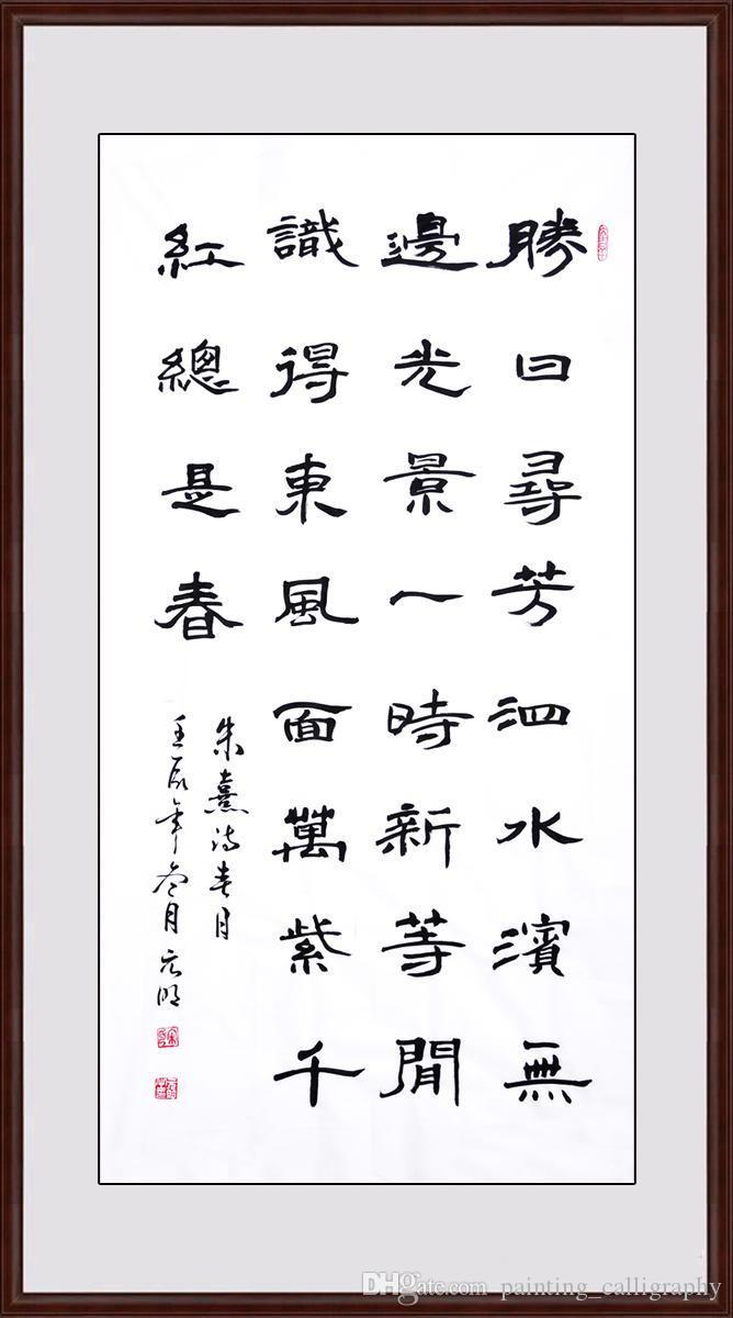 333Yuanming Song, um membro da Federação Asiática de artistas literários e de arte.Os trabalhos são recolhidos em vários países.Pode ser feito por encomenda.